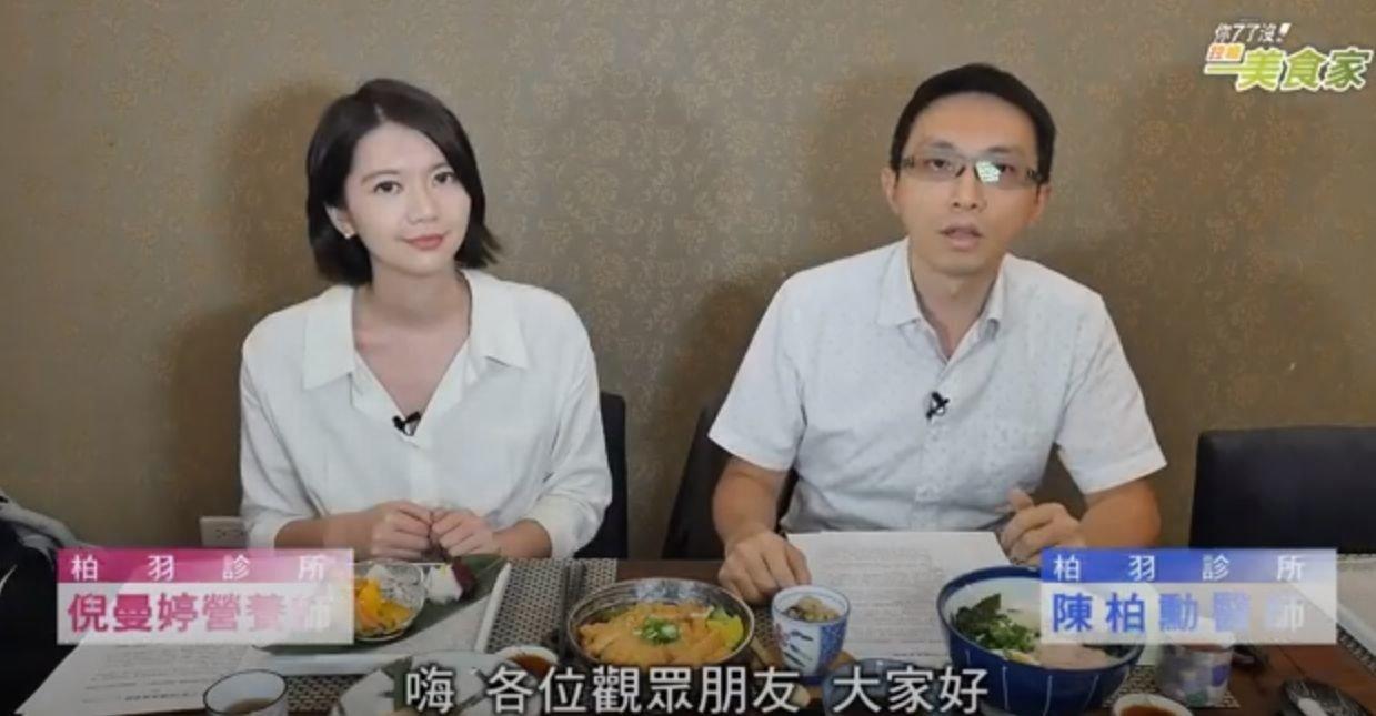 控糖胰二三 《美食帶路-8》日式料理