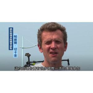 Team Novo Nordisk-TNN 改變糖尿病【2014 衛教影片】諾和諾德職業自行車隊體育總監 帕維爾切卡舍
