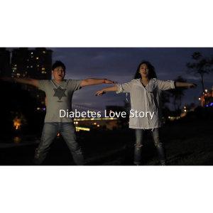 【2011 你7了沒! 影片 優選】DiabetesLoveStory