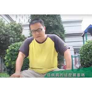 【2011 你7了沒! 影片 優選】血糖保7健康永駐