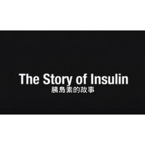 【dLife 影片】2010 Story of Insulin 胰島素歷史影片 01
