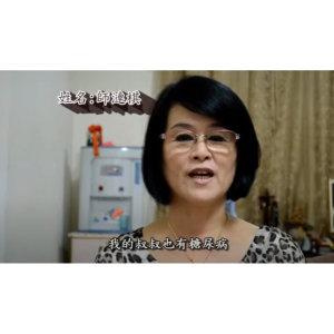 【2012 你7了沒! 影片 特別收錄】證言