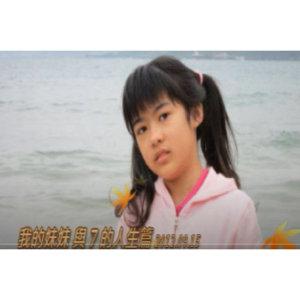 【2012 你7了沒! 影片 特別收錄】我的妹妹