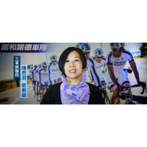 Team Novo Nordisk-TNN 改變糖尿病【2014 衛教影片】三軍總醫院 陳思羽衛教師 01