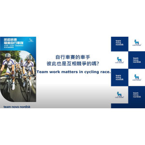 Team Novo Nordisk-TNN 控糖衛教影片3-自行車賽的車手彼此也是互相競爭的嗎?