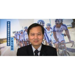 Team Novo Nordisk-TNN 改變糖尿病【2014 衛教影片】中華民國糖尿病學會 理事長 許惠恒醫師