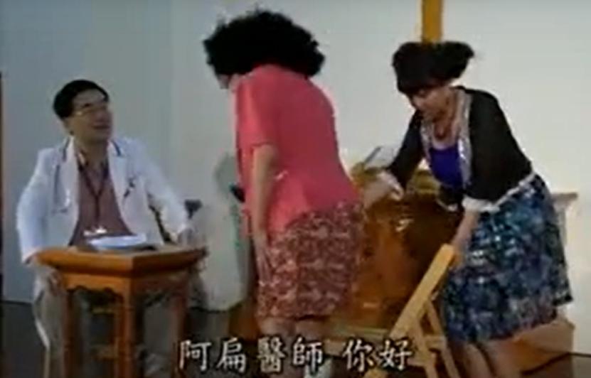 【2009 你7了沒! 優選】發現大牙鼻子星人~阿好姨就醫記 / 嘉基 新代科團隊