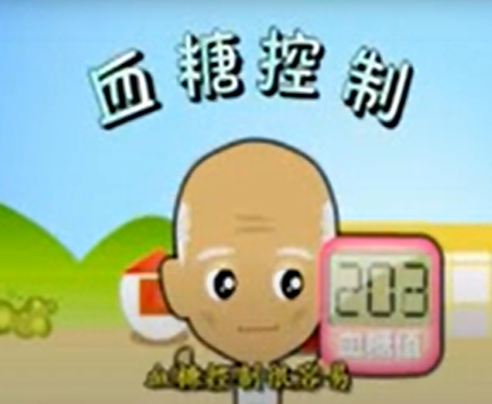 【2009 你7了沒! 優選】大牙鼻子星人的 防糖保健歌 / 大林慈濟新代科 陳品汎主任