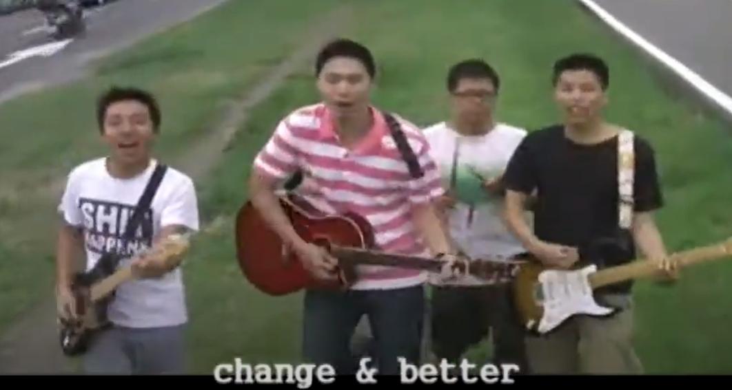 【2010 你7了沒! 優選】Change and Better 音樂錄影帶 / 廖昱森