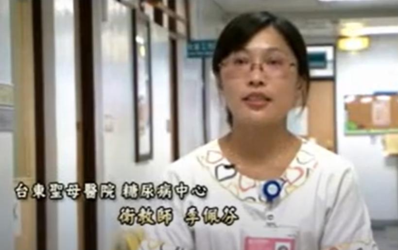 【2009 你7了沒! 優選】關心台東的大牙鼻子 7 了嗎? / 天主教台東聖母醫院